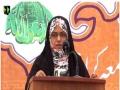 [Seminar : Youm e Mustafa (s)] Speech: Sr. Shazia Fatima شازیہ فاطمہ - Karachi University - Urdu