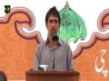 [Seminar : Youm e Mustafa (s)] Naat: Sajjad Hussain سجاد حسین - Karachi University - Urdu