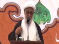 [Seminar : Youm e Mustafa (s)] Speech: H.I Ghulam Abbas Raeesi - Urdu