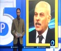 [4th March 2016] Syria urges halt to Saudi, Turkey interference for sustainable peace   Press Tv English