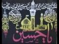 Latmiya Ya Fatima Qumi Arabic