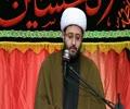 The Tragedy of Thursday | Shaykh Amin Rastani | Fatimiyya 1437 - Night 2 | English