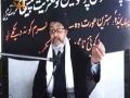 Hazrat Fatima a.s Mehwar E Kaanat By Maulana Syed Razi Haider Zaidi | مجلس عزا  فاطمہ محور کمال  | U