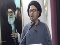 [Day 3] Hazrat Zahra (s) Shenasi Aur Wilayat Shenasi - Moulana Mohsin Taqvi | Urdu