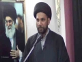[Day 3] Hazrat Zahra (s) Shenasi Aur Wilayat Shenasi - Moulana Mohammed Abbas | Urdu