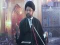 Wilayat ke mutalliq hamari zimmedari - 4 | Aga Fayyaz baqir | Shab of 3rd J.Aakhar 1437 (Mahuva) - Urdu