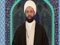 110 Lessons for Life from the teachings of Imam Ali - Lesson 030 | English