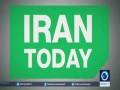 [24th March 2016] Tourism Industry in Iran and its revenue | Press TV English