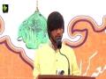 [Seminar : Youm e Mustafa (s)] Naat: Shahrukh شاہ رخ  - Karachi University - Urdu