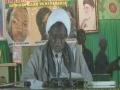 Day 1: First Annual  Commemoration of the Zaria Quds Day Massacre Night Session shaikh ibrahim zakzaky – Hausa