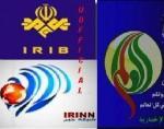 IRIBIN