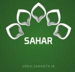 SaharTV