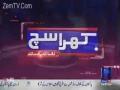 [Talk Show | 16-June-2016] Insulting Ramzan On Pakistani Media - Urdu