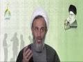What if they are stubborn | Shaykh Alireza Panahian | Farsi sub English