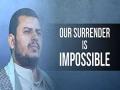 Our surrender is impossible | Abdul Malik al-Houthi | Arabic sub English