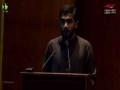 [Youm-e-Hussain as] Haider Abbas - NED University - Muharram 1438/2016 - Urdu