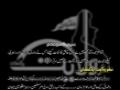 Life of Ayatollah Ali Khamenai - Part 1 of 6 - Persian sub Urdu