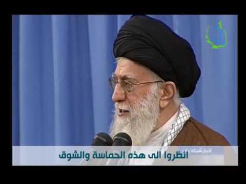 مسيرة  الاربعين هي الضامن لبقاء بلادنا - الإمام الخامنئي - Farsi sub Arabi