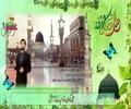 Farsi Sub Urdu - محمد (ص) اہل عالم کی ابتداٗ    حامد زمانی