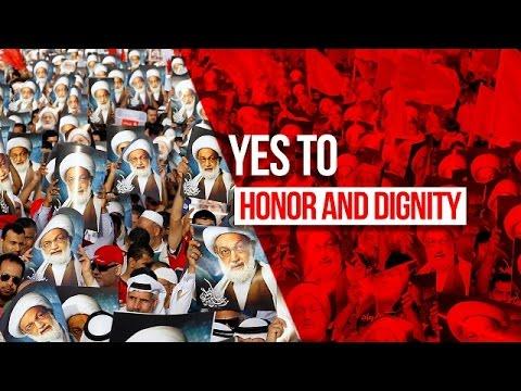 Yes To Honour and Dignity | Shaykh Isa Qasem | Arabic sub English