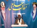 [سلسلہ معارف اسلامی] خدا کی طرف کیسے پلٹا جائے |Allama Raja Nasir Abbas Jafri - Urdu