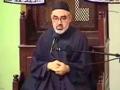 [Ayyame Fatimiyya 2017](4)Topic: Deen e Islam Hayat e Fatimah Zahra s.a ki roshni mein  H.I Ali Murtaza Zaidi -