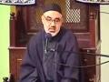 [Ayyame Fatimiyya 2017](2)Topic: Deen e Islam Hayat e Fatimah Zahra s.a ki roshni mein  H.I Ali Murtaza Zaidi -