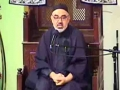 [Ayyame Fatimiyya 2017](1)Topic: Deen E Islam Hayat E Fatimah Zahra S.A Ki Roshni Mein  H.I Ali Murtaza Zaidi