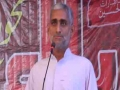 [ Lecture Part-1 ] Imdad Khalili Sahab | کربلا سیرت پیغمبراورآئمہ کی روشنی میں - Urdu