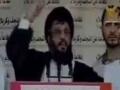 Sayed Hasan Nasrallah. Significado de Labayka ya Hussein! Arabic sub Spanish