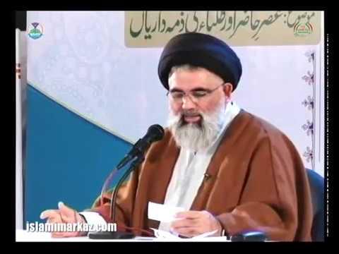 [Clip] Why was Hazrat Yusuf a.s part of non-Elahi govt - Allama Syed Jawad Naqvi - Urdu