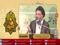 [ Kalam e Ustad - کلام استاد ] Topic: Falsafa e Deen | Bethat Educational TV Channel - Urdu