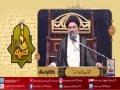[ Kalam e Ustad - کلام استاد ] Topic: Haqiqat e Fatima sa.   Bethat Educational TV Channel - Urdu