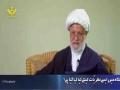 [Question-09] مکتب تشیع  رائج شبہات اور انحرافات   H.I Moulana Ghulam Abbas Raeesi - Urdu