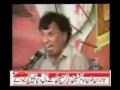 منبر کا تقدس Please save the mimbar of Rasool(s) & Ahlulbayt(a.s) - Urdu