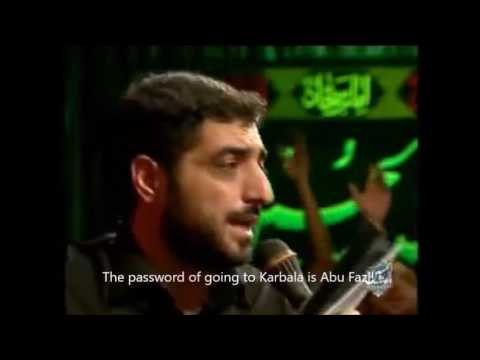 Karbala is My Dream | Majid BaniFatemeh - Farsi Eng Sub