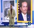 [02 July 2017] Qatar rejects unreasonable Saudi-led demands - English