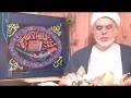Tafseer Surat Yousef part13 - English