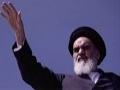 [10/10] Ruhollah - Spirit of God - Imam Khomeini Documentary - Arabic Subtitle English
