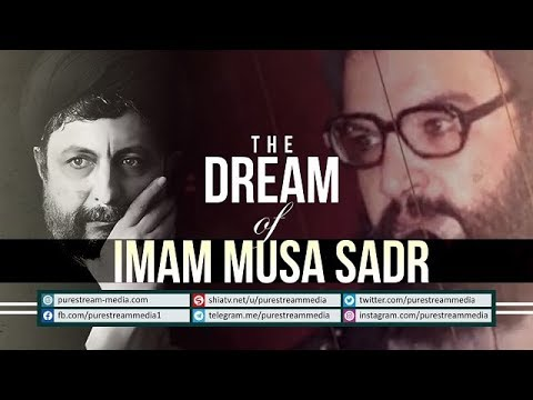 The Dream of Imam Musa Sadr   Martyr Abbas Musawi   Arabic sub English