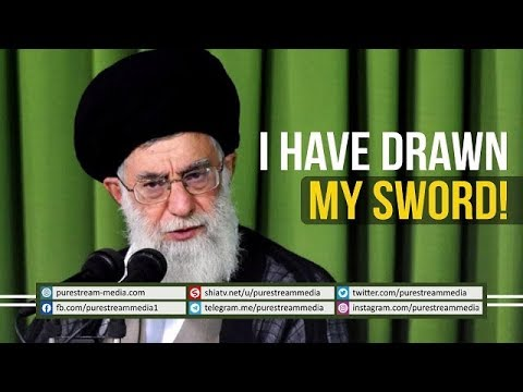 I Have Drawn My Sword! | Leader of the Muslim Ummah | Farsi sub English