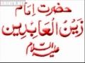 Duaa 21 الصحيفہ السجاديہ His Supplication in Sorrow - ARABIC
