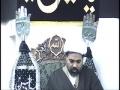 Maulana Qaiser Abbas - Is Concept of Al-Wida Correct and Imam Hasan Askari - English and Urdu