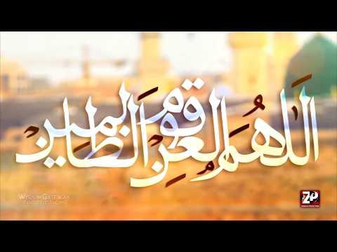 [Nauha 2017] Phir Baqee Tameer Hoga - Syed Ali Deep Rizvi   Muharram 1439 - Urdu
