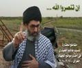 السيد هاشم الحيدري - إن تنصروا الله