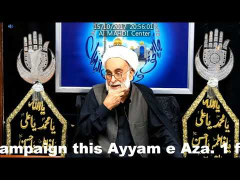 [4 Majlis] Maulana haider Ali Jawadi Al Mahdi Islamic Center Toronto Moharram 1439 2017 Urdu