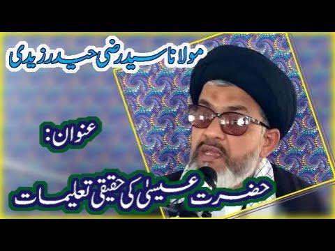Hazrat Essa Ki Haqeeqi Taleem   H.I. Syed Razi Haider Zaidi - Urdu