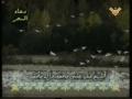Dua Sahar - Ya Uddate - Arabic