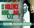 Is Violence Good OR Bad? | Imam Khamenei | Farsi sub English