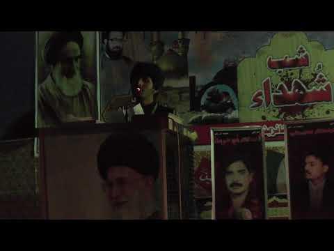[47th Convention of Asgharia] Aye Shaheedo tum Kahan h.Urdu